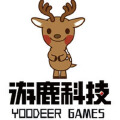 游鹿(深圳)网络游戏有限公司