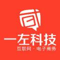 武汉一左科技有限公司