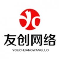 友创网络 - QQ992420338