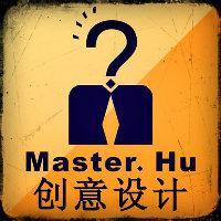 Master.Hu创意设计