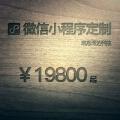 深圳微信公众号开发_微信小程序定制_网站建设_瑞思博达科技