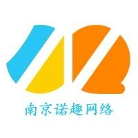 南京诺趣网络科技有限公司