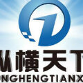贵州纵横天下网络营销策划有限公司