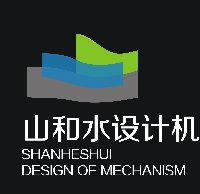 山和水品牌设计机构