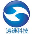 郑州涛维科技
