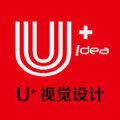 U+视觉设计
