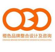 深圳市橙色广告有限公司