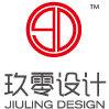 北京玖零设计