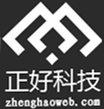 郑州正好网络