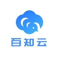 重庆百知云科技有限公司
