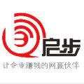 杭州启步科技