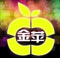 金苹文化创意