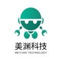 东莞市美渊科技有限公司