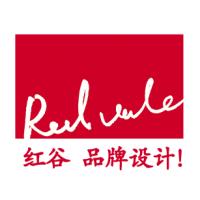 上海红谷品牌设计