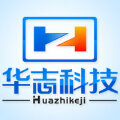 无锡华志网络科技有限公司