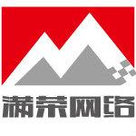 重庆满荣网络技术有限公司QQ641408888