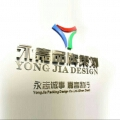 深圳永嘉品牌设计策划