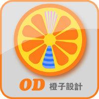 橙子工业设计工作室