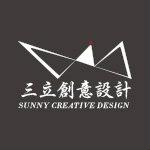 上海三立创意设计工作室