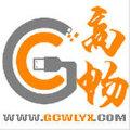 高畅网络科技(中高端网站建设,分销系统开发,app开发)