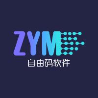 深圳自由码APP开发公司