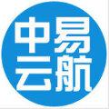 苏州中易云航软件科技有限公司