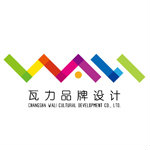 长沙瓦力品牌设计 www.waliwh.com