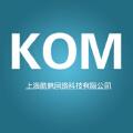 KOM-网络科技