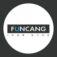 深圳市中为文化传媒有限公司