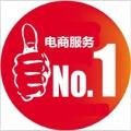 李昂电商推广旗舰店
