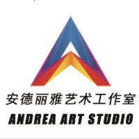 安德丽雅艺术工作室