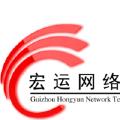 威客:贵州宏运网络科技有限公司