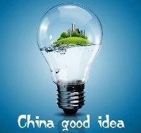 中国好点子