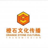 Orange stone橙石-品牌设计