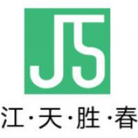 成都江天胜春网络科技有限公司