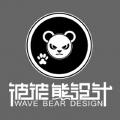 波波熊设计