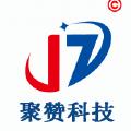 山东聚赞网络科技有限公司