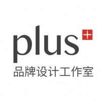PLUS品牌设计工作室