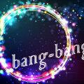 bang-bang科技