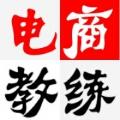 杭州架构科技有限公司