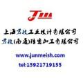 上海君枚工业设计有限公司