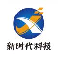 安陆新时代信息科技有限公司