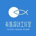 有鱼设计工作室