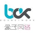 盒子网络科技有限公司