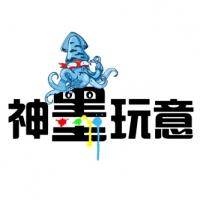 神墨玩意品牌设计与营销策划