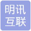 威客:广州明讯互联科技有限公司