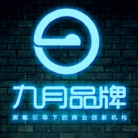 济南壹村文化传播有限公司