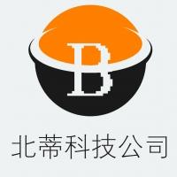 吉林省北蒂网络科技有限公司