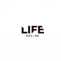 生活式·视觉