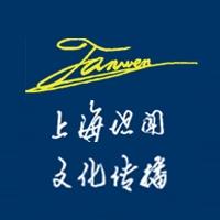 上海坦闻文化传播有限公司